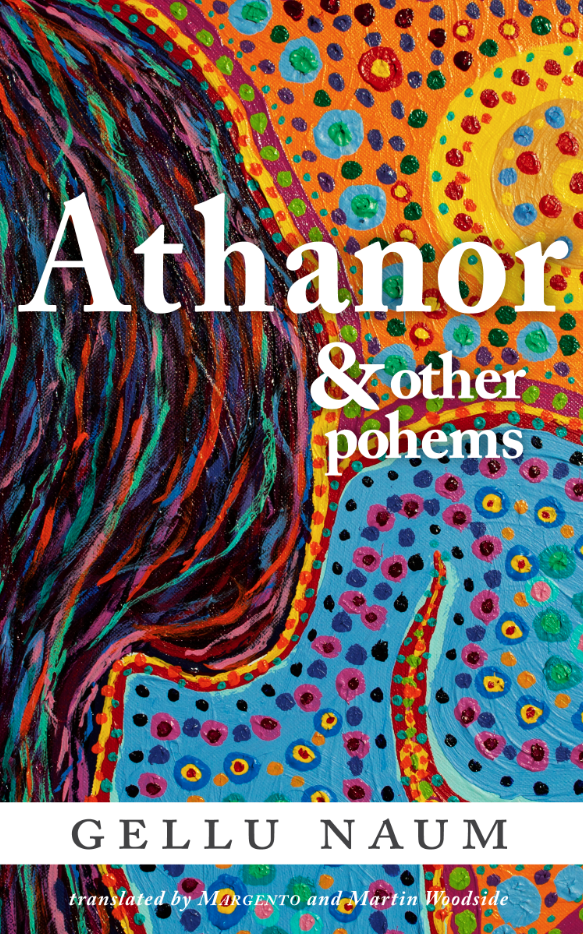 Athanor & Other Pohems