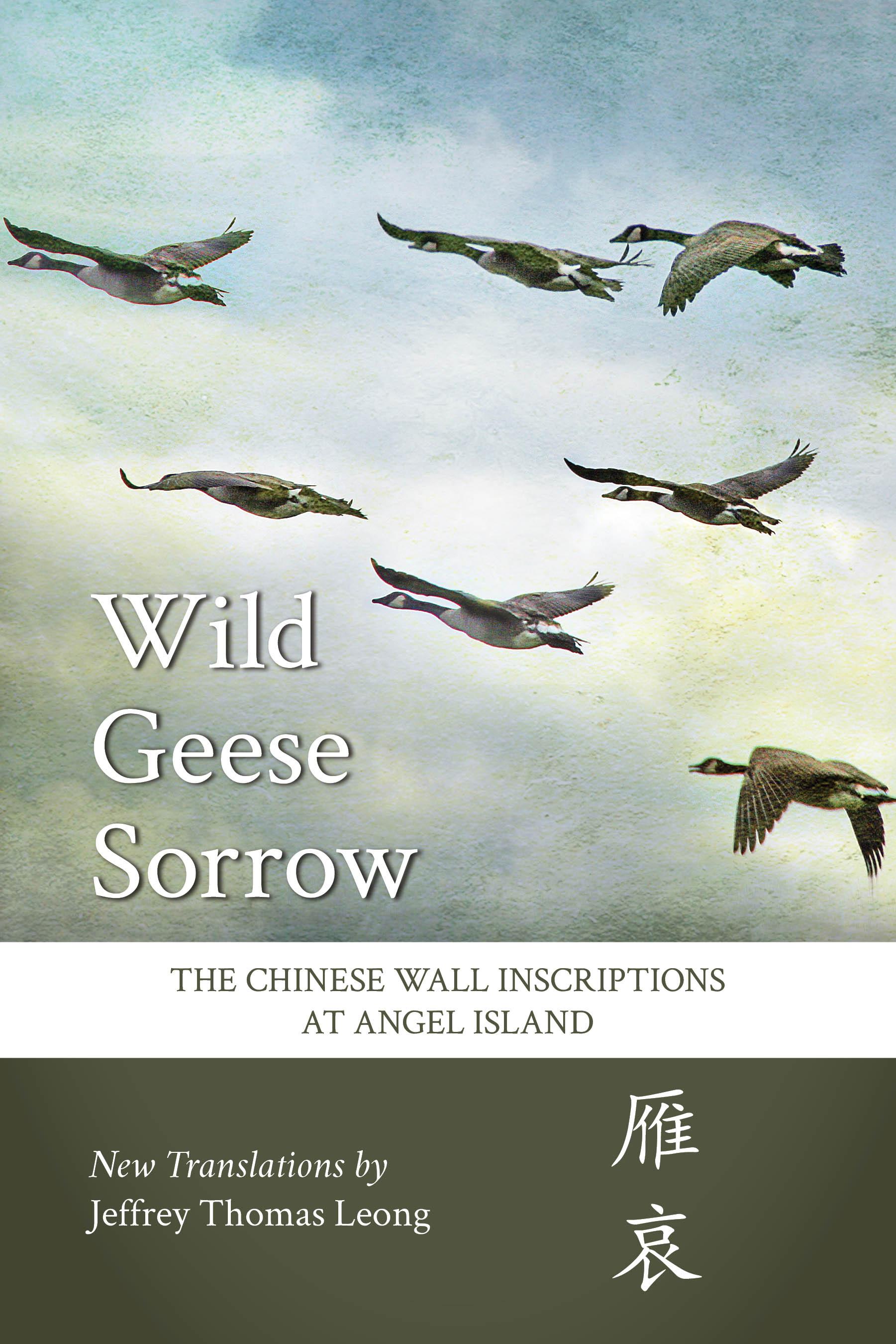 <em>Wild Geese Sorrow</em>