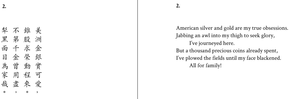 Something Asian poetry in translation not puzzle